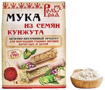 Мука Радоград из семян кунжута 200 г