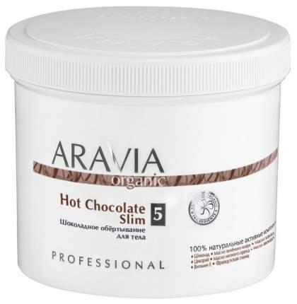 Антицеллюлитное средство Aravia Organic Hot Chocolate Slim 550 мл