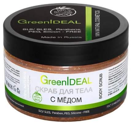 Скраб для тела GreenIdeal С медом 300 г