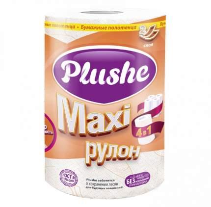 Полотенце Plushe maxi бумажное 1 рулон 2 слоя 40 м