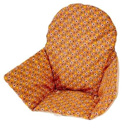 Мягкий чехол Polini kids Лимончики для стульчика Antilop коричневый