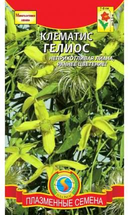 Семена Клематис Гелиос, 10 шт, Плазмас