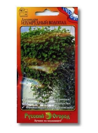 Семена Дихондра Изумрудный водопад F1, 15 шт, Профи Русский огород