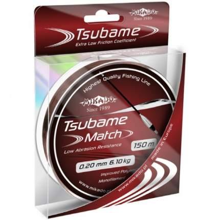 Леска монофильная Mikado Tsubame Match 0,2 мм, 150 м, 6,1 кг