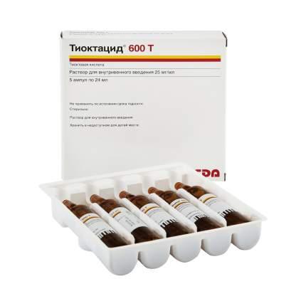 Тиоктацид 600 Т раствор 25 мг/мл 24 мл 5 шт.