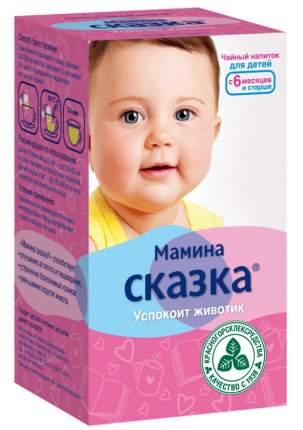 Чайный напиток Красногорсклексредства мамина сказка ф/п 1,5 г 20 шт.