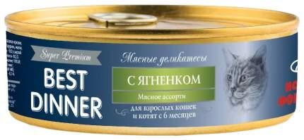 Консервы для кошек Best Dinner Super Premium, ягненок, 100г