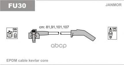 Комплект проводов зажигания JANMOR FU30