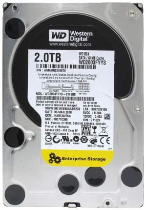 Внутренний жесткий диск Western Digital 2TB (WD2003FYYS)