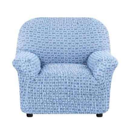 Чехол на кресло Еврочехол Сиена Сатурно синий