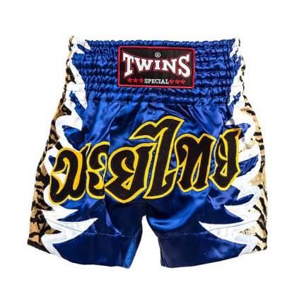 Боксерские трусы Twins Special TBS-13 синие XL