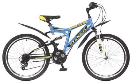Велосипед Stinger Highlander 100V 24 (2016) 16.5 Синий 24SFV.HIGH10.16BL6