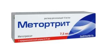 Метортрит раствор для инъекций 10 мг/мл 0,75 мл
