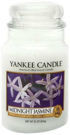 Ароматическая свеча Yankee Candle Midnight Jasmine Large Jar Candle