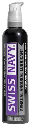Гель-смазка Swiss Navy Sensual Arousal Lubricant на водной основе 118 мл