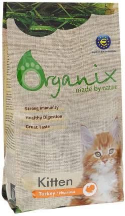 Сухой корм для котят Organix Kitten, индейка, 1,5кг