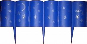 """Декоративные ограждения """"Звездная ночь"""",2 м"""