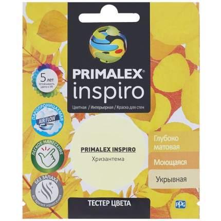 Краска для внутренних работ Primalex Inspiro Тестер 40мл Хризантема, PMX-I35