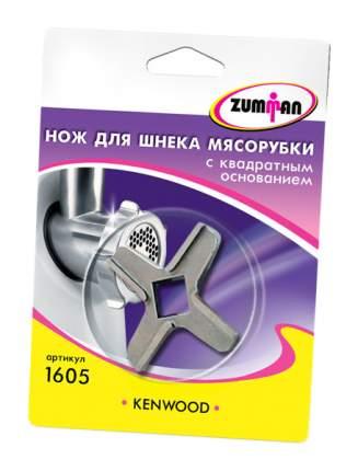 Нож для мясорубки ZUMMAN 1605