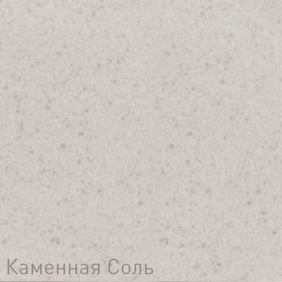 Смеситель для кухонной мойки Zigmund & Shtain ZS 1100 каменная соль