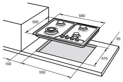Встраиваемая варочная панель газовая Delonghi BG 46 ASV GU White