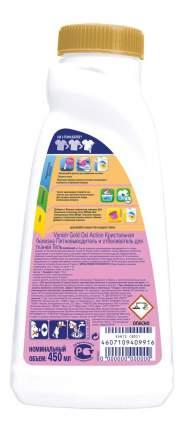 Пятновыводитель Vanish gold oxi action кристальная белизна для тканей 450 мл