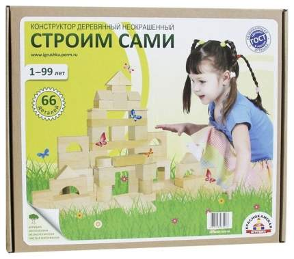 Конструктор деревянный Краснокамская Игрушка Строим сами НСК-06