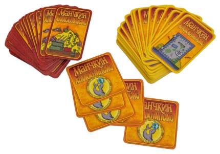Настольная игра Hobby world Манчкин Апокалипсис 2 Бараний рок 1256