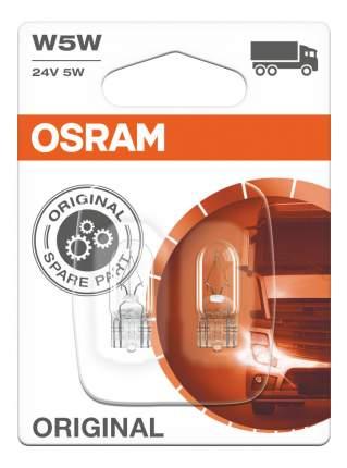 Лампа OSRAM ORIGINAL LINE 5W w2.1x9.5d 2845-02B
