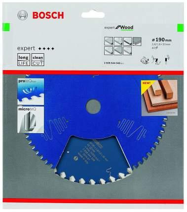 Пильный диск по дереву Bosch EXP WO 190x30-40T 2608644048