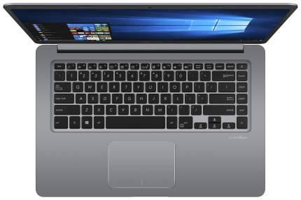 Ноутбук ASUS VivoBook S15 S510UN-BQ193 (90NB0GS5-M02700)
