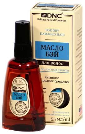 Масло для волос DNC Бэй 55 мл