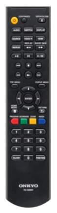 Blu-Ray проигрыватель Onkyo BD-SP353 Black