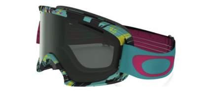 Горнолыжная маска Oakley 2 2018 Light Blue XL