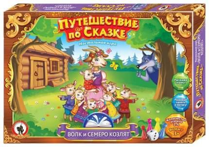 Семейная настольная игра Русский стиль Волк и семеро козлят 03045