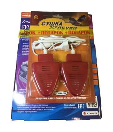 Сушка для обуви Timson 2424/2404 Blue/Red
