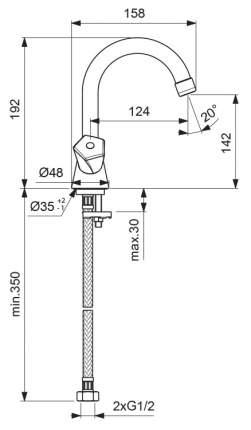 Смеситель для раковины Vidima BA358AA