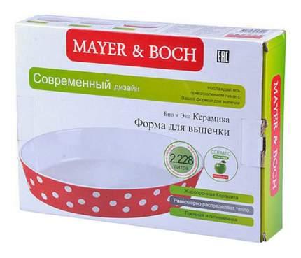 Форма для запекания Mayer & Boch MB-27776