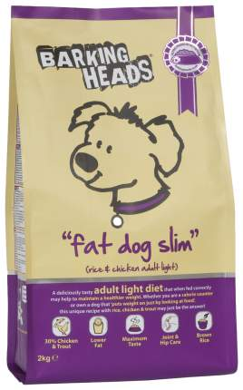 Сухой корм для собак Barking Heads Fat Dog Slim, для склонных к полноте, курица, рис, 2кг