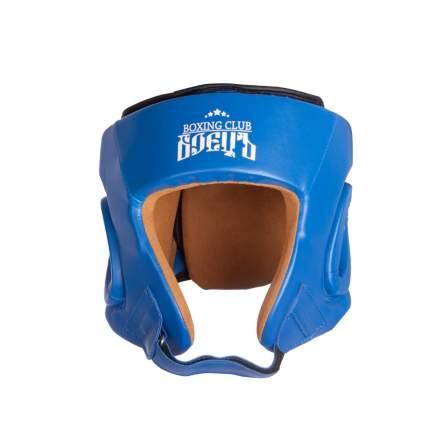 Шлем боксерский BHG-22 Синий, размер XS