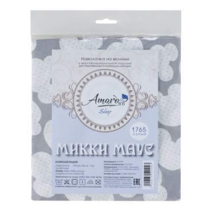 Наволочка к подушке для беременных AmaroBaby 170х25 (Мышонок серый)