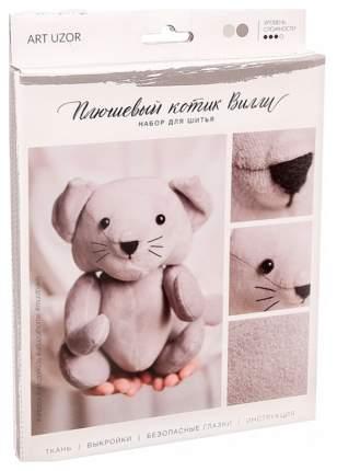 Мягкая игрушка Арт Узор Плюшевый котик Вилли набор для шитья 2885061