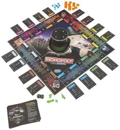 """Настольная игра """"Монополия"""" - Голосовое управление Hasbro"""