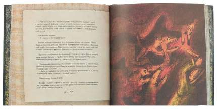 """Книга Пресс Код Агафонова А. """"Сказочная Якутия"""""""