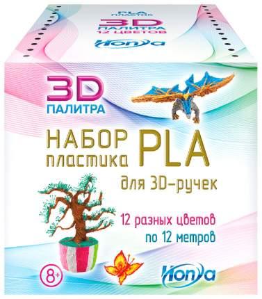 Набор пластика Honya PLA 12 цветов