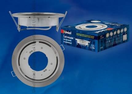 Встраиваемый светильник GX70/H5 SILVER 1 PROM 10954