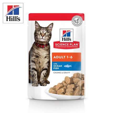 Влажный корм для кошек Hill's Science Plan Adult Ocean Fish, океаническая рыба 12шт по 85г