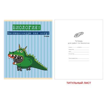 Тетрадь Unnika Land предметная Приключения мопса А5 48л биология ТТЛ486804