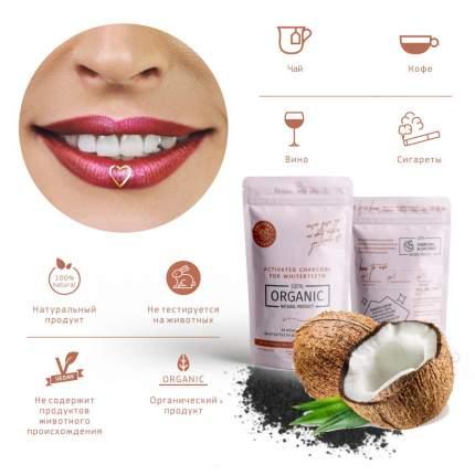 Капы для отбеливания зубов My Brilliant Smile с активированным углем и кокосовым маслом