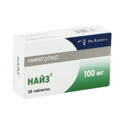 Найз таблетки 100 мг 20 шт.